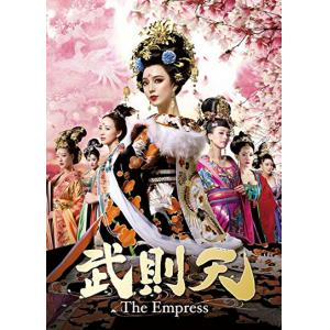 武則天-The Empress- DVD