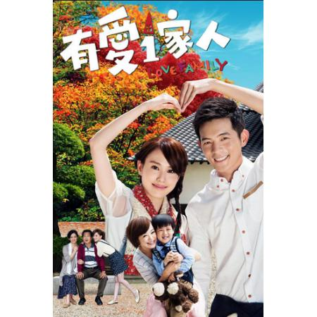 有愛一家人~Love Family DVD